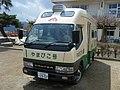 Rikuzentakata Public Library bookmobile taken on May 4 (2).jpg