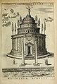 Roma vetus ac recens, utriusque aedificiis ad eruditam cognitionem expositis (1725) (14590019647).jpg