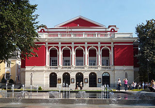 Ruse Opera and Philharmonic Society