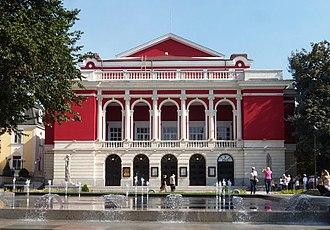 Ruse Opera and Philharmonic Society - Rousse Opera
