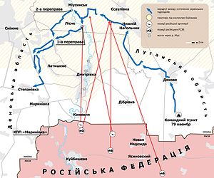 Russian-CrossborderShelling-of-Ukraine withdrawal(UA).jpg