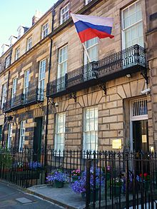Were Edinburgh russian embassy in you migraine
