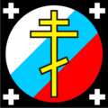 Russian Orthodox cross 5.png