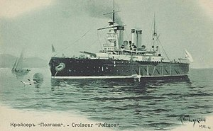Petropavlovsk-class battleship - Image: Russian battleship Poltava