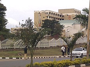 Chamber of Deputies (Rwanda) - Image: Rwanda Parliament