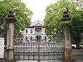 Ryukoku University - main gate2.jpg