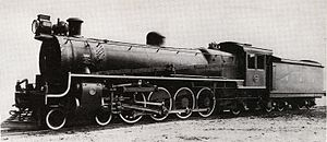1918 in South Africa - Class 15B