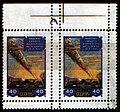SSSR stamp № 2097.jpg
