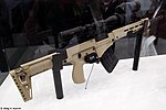 SVK sniper rifle at Military-technical forum ARMY-2016 01.jpg