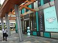 SZ 深圳 Shenzhen 萬象城 MixC mall shop Tiffany & Co April 2016 Diamond Ring.JPG