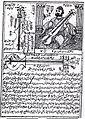 Sadiq Ali Khan,1884 rabab.jpg