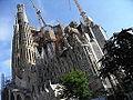 Sagrada Familia Barcelona 435.JPG