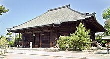 西大寺 (奈良市)