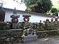 Saikyo-ji Gorinto2.jpg
