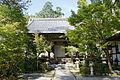 Saimyoji Kyoto Kyoto16n4592.jpg