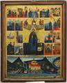 Saint Naum of Ohrid Icon Ohrid Region II Half of 19 Century.png