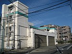 Saitamacity Fire Department Minami fire station 1.JPG