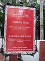 Salimgarh Fort 013.jpg