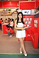 SanDisk promotional models at TIDPMEE 20141018a.jpg