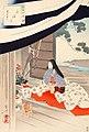 Sanjūroku kasen, Shirabyōshi Kenkyū koro fujin by Mizuno Toshikata.jpg