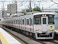 Sanyo5008-2018-9-1.jpg