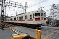 Sanyo Sone Station 10.jpg