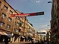 Sarajevo Visit (6098807711).jpg