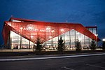 Saransk airport.jpg