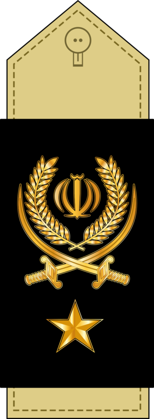 General Staff of the Armed Forces of the Islamic Republic of Iran - Image: Sartip