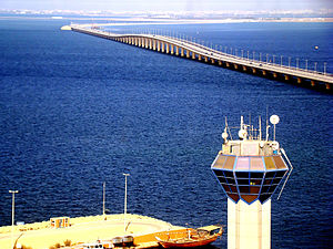 King Fahd Causeway - The bridge leading to mainland Saudi Arabia.