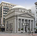 Savings union bank san francisco large.jpg