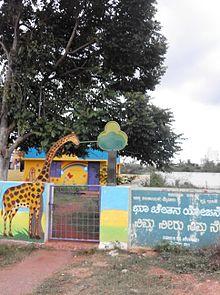 Gurur - Wikipedia