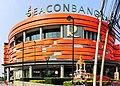 Seacon Bangkae.jpg