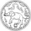 Official seal of Chiang Rai