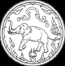elephants in thailand wikipedia Thailand Flag seal chiang rai