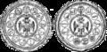Seal of Ivan 4 1577.png
