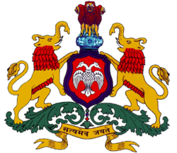 Seal of Karnataka.png