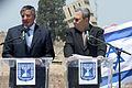 SecDef in Jerusalem 120801-D-BW835-733 (7691471388).jpg