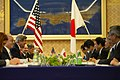 Secretary Kerry with Japan's Foreign Minister Kishida (8648035621).jpg