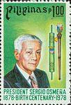 Sergio Osmeña 1978 stamp of the Philippines.jpg