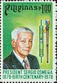 Sergio Osmeña 1978 stamp of the Philippines.jpg