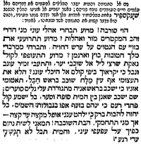 Revival of the Hebrew language - Wikipedia