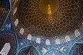 Sheikh lotfollah mosque iran.jpg