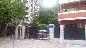 Shenzhen Japanese School - Shenzhen Japanese School