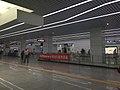 Shenzhen Metro Futian Station concourse 08-07-2019(1).jpg