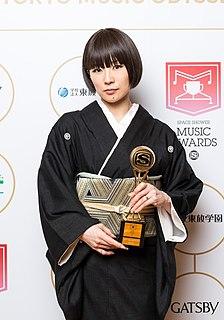 Ringo Sheena Japanese musician