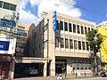 Shikoku Bank Amagasaki Branch.jpg