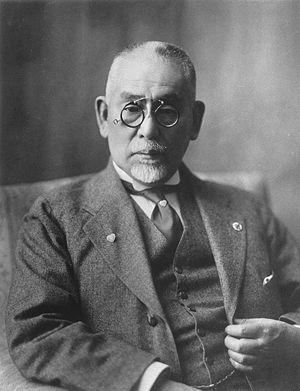 Gotō Shinpei - Image: Shimpei Gotō