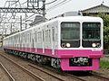 Shinkeisei8000pink-wiki.jpg