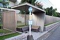Shinki Bus Stop.JPG